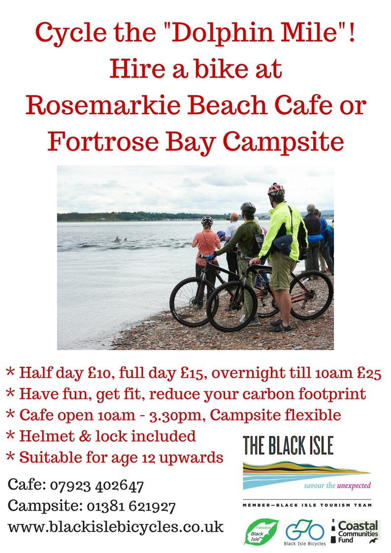 2017 Cafe Campsite poster
